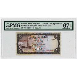 Central Bank of Yemen. ND (1973). Color Trial Specimen Banknote.