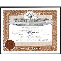 Ben Judah Holding Corp., 1949 Stock Certificate.