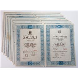 Group of 9 Issued Land of Israel Popular Loan, 1955
