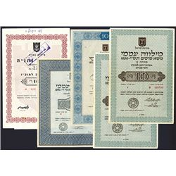 Miscellaneous Israeli Bonds Quintet.
