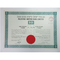 Palestine-British Bank Ltd., 1963 Issued Stock Certificate