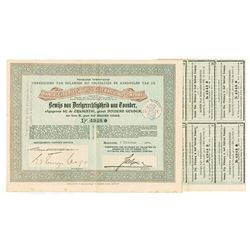Kansas City, Pittsburg and Gulf Railroad Co., 1895 Issued Certificate