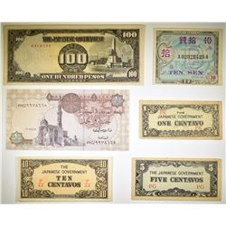 LOT OF UNCIRCULATED FOREIGN BANK NOTES: