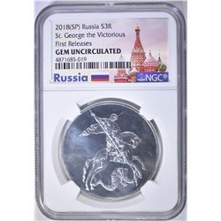 2018 RUSSIA S3R  NGC GEM UNC FIRST RELEASES