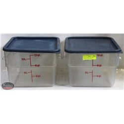 LOT OF 2 CAMBRO 12QT  FOOD STORAGE CONTAINERS W/