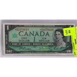 1967 CANADIAN ONE DOLLAR REPLACEMENT BILL.