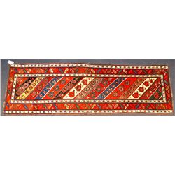 Caucasian Armenian Gendje Runner  83500