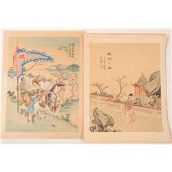 Japanese Art Scene (2)  102724