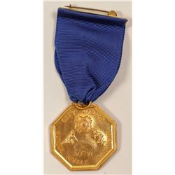 Marble Medal /  Tournament, City Award  100702