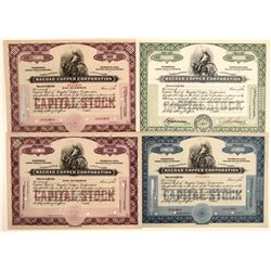 Bagdad Copper Corporation Specimen Stock Certificates  106740