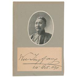 Wu Tingfang