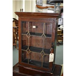 Antique wall mount single door display cabinet