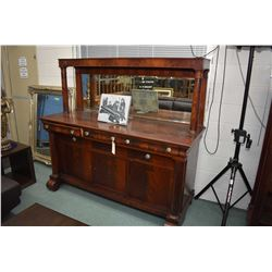 Antique flame mahogany Empire style sideboard with four drawers and two drawers in base, bevelled mi