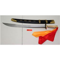 Chinese 'Stage' Sword w/ Engravings, Casing & Scarves, Approx. 3-Ft (non-HPD)