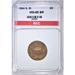 1864 SMALL MOTTO 2 CENT PIECE  BGC GEM BU BR