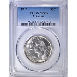 1937 ARKANSAS COMMEM HALF DOLLAR PCGS MS-65