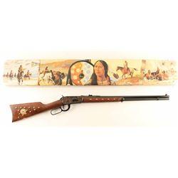Winchester 94 Chief Crazy Horse .38-55