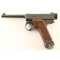 Japanese Type 14 Nambu 8mm SN: 22168