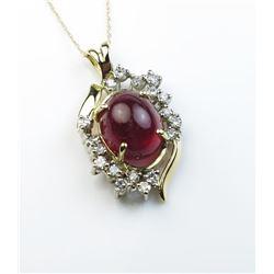 Elegant Vintage 8.20 carat Cabochon Ruby