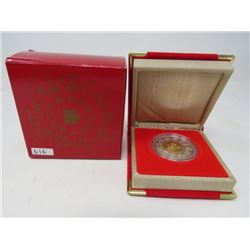 2000 Proof $15 Year of the Dragon. Sterling silver with 24 karat gold in case of issue