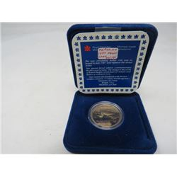 1997 Proof loon. First Year of Issue.