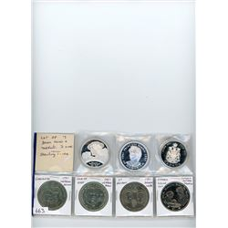 Lot of 7 Princess Diana coins and medals. Sao Tome and Principe 19971000 dobras .Sterling silver, Li