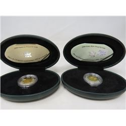 Lot of 2 Proof Toonies including 1999 Nunavut and 2000 Knowledge Polar Bear in cases of issue. Both
