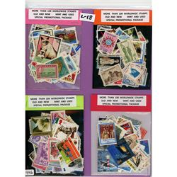 4 PACKAGES OF 100 STAMPS (MORE THAN 400 WORLD STAMPS) *VERY NICE COLLECTION*