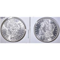 1880-S CH BU & 1882 BU MORGAN DOLLARS
