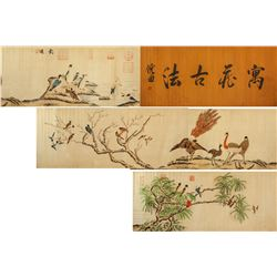 Dai Jin 1388-1462 Chinese Print Bird Hand Scroll