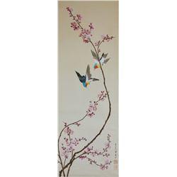 Yun Shouping 1633-1690 Chinese Watercolor Bird