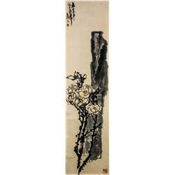Wu Changshuo 1844-1927 Chinese Watercolor Flower