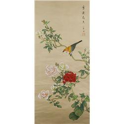 Gong Banqian 1618-1689 Chinese Watercolor Scroll