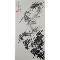 Ge Kun Modern Chinese Watercolor Bamboo Scroll