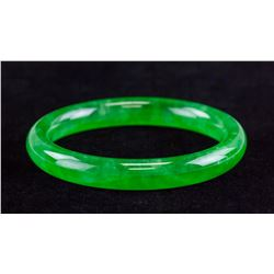 Green Jadeite Carved Bangle GIA Certificate