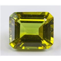 5.55 ct Golden Green Emerald Cut Alexandrite AGSL