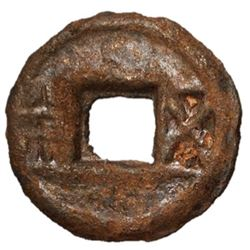 523-543 Liang Dynasty Wuzhu Iron Hartill 10.18