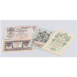 Four Russian Banknotes 1898-1909