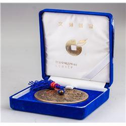 Korean Cheonan National Technical Collage Medal