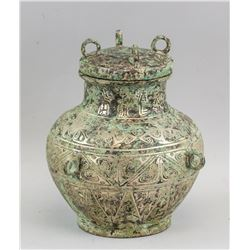 Chinese Bronze Archaistic Jar with Silver Inlaid