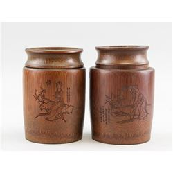 Pair Chinese Bamboo Carved Beauty Case