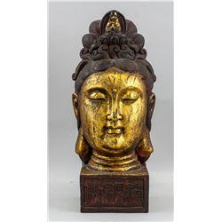 Chinese Wood Carved Gilt Buddha Head