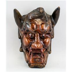 Japanese Wood Carved Noh Hannya Mask