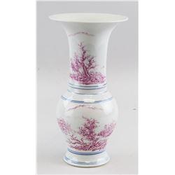 Chinese White Porcelain Vase Kangxi Mark