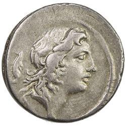 ROMAN REPUBLIC: M. Plaetorius M.f. Cestianus, 57 BC, AR denarius (3.86g), Rome. VF