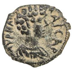 ROMAN EMPIRE: Marcus Aurelius, as caesar, 139-161, AE 18 (2.80g). VF-EF