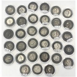 ROMAN EMPIRE: LOT of 33 silver coins of different types of the Flavian and Antonine dynasties