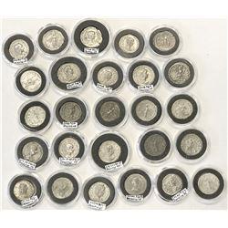 ROMAN EMPIRE: LOT of 26 silver denarii of the women of the Severan dynasty