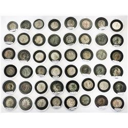 ROMAN EMPIRE: LOT of 48 radiates of different types of the third century