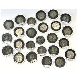 ROMAN EMPIRE: LOT of 25 higher-grade radiates of different types of the third century